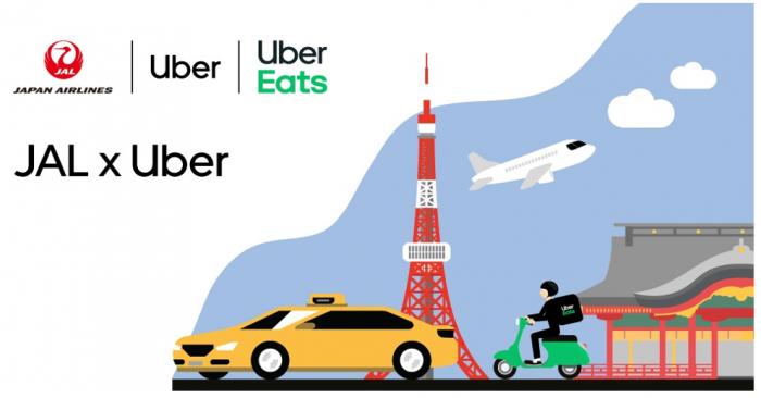 Japan Airlines, Uber ile ortak oldu