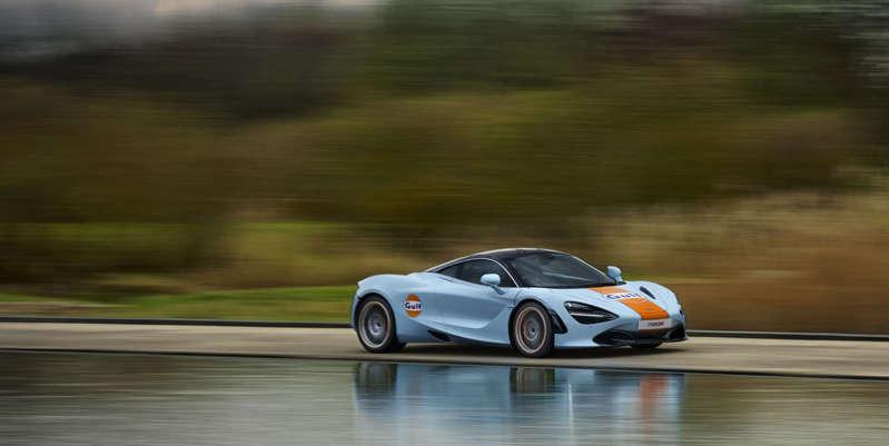 McLaren, İkinci El Araba Çılgınlığına Giriyor